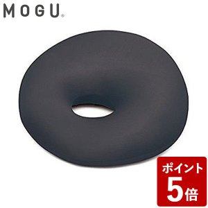 MOGU モグ ホールクッション BK ブラック 013272 n-kitchen