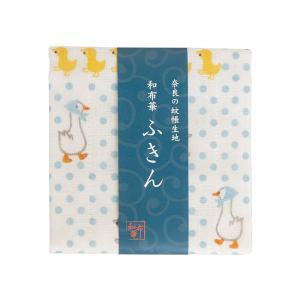 プレーリードッグ 奈良の蚊帳生地 和布華ふきん みにくいあひるの子 TY-FC8 PRAIRIE DOG n-kitchen