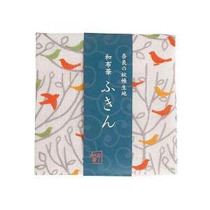 プレーリードッグ 奈良の蚊帳生地 和布華ふきん 森の小鳥 PRAIRIE DOG n-kitchen