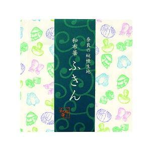 和布華ふきん 野菜小紋 30×40cm TYF-879 プレーリードッグ n-kitchen