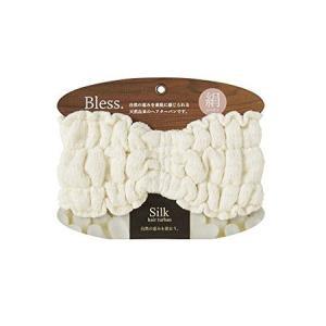 Bless(ブレス) ヘアターバン 絹 BL-302|n-kitchen