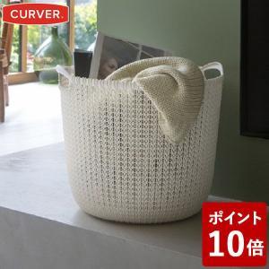 CURVER ニットラウンドバスケット ホワイト 30L CV-202 カーバー|n-kitchen