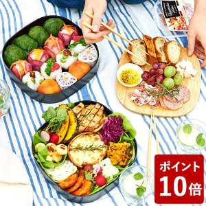 パーカーファームテーブル ギャザリングランチボックス グレー PT-702 藤栄  Parker Farm Table n-kitchen