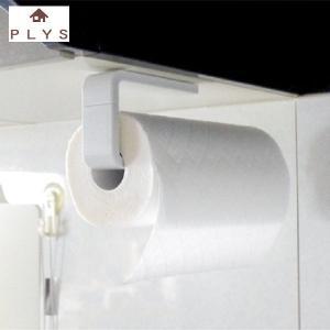 プリスベイス(PLYS base) キッチンペーパーホルダー ホワイト オカ|n-kitchen