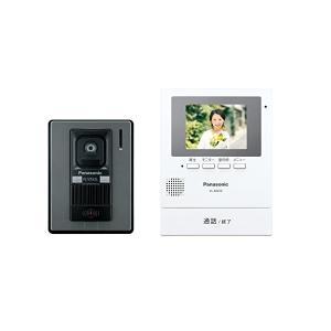 Panasonic(パナソニック) テレビドアホン モニター親機 カメラ玄関子機(VL-V522L-S)セット VL-SZ30KL|n-kitchen