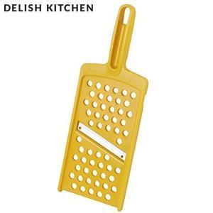 デリッシュキッチンのプロがおすすめ おろす、スライスと1台で2つの機能 両面プレート 握りやすいハン...