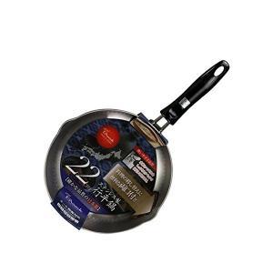 NEWブランチ ステンレス製行平鍋 22cm HB0632 パール金属|n-kitchen