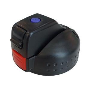 チャージャー スポーツジャグ キャップユニット ブラック HB1239 パール金属|n-kitchen