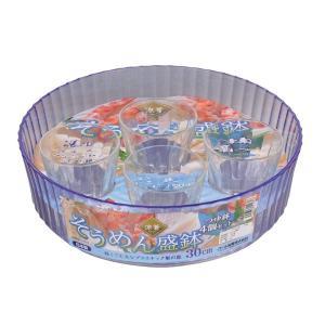 そうめん 涼蒼 そうめん盛鉢・つゆ鉢4個セット HB-1980 n-kitchen