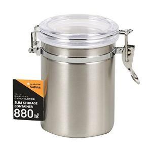 サティーナ  ロック式 保存容器 880ml 18-8 ステンレス製 HB-3798|n-kitchen