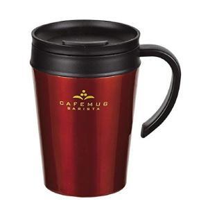 カフェマグバリスタ 真空蓋付 マグカップ コーヒーチェリー 400ml HB-3989 パール金属 n-kitchen