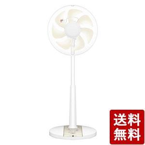 パナソニック リビング扇風機 ベージュ リモコン付 F-CR324-C Panasonic n-kitchen