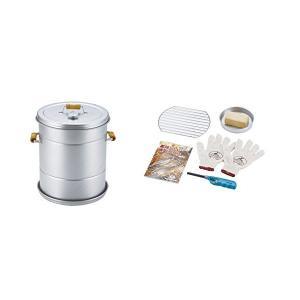 キャプテンスタッグ(CAPTAIN STAG) バーベキュー BBQ用 燻製 ビギナーセット スモーク対応 UG-1051|n-kitchen