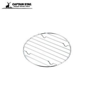 キャプテンスタッグ(CAPTAIN STAG) スキレット ロストル 16・18cm用 n-kitchen