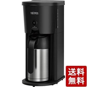 サーモス (THERMOS) 真空断熱ポットコーヒーメーカー 0.63L ブラック ECJ-700 BK|n-kitchen