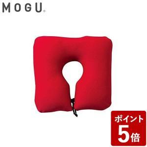 MOGU ポータブルネックピロー レッド|n-kitchen
