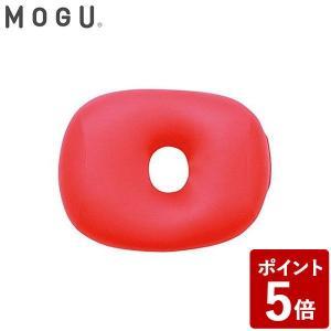 MOGU ホールピロー レッド|n-kitchen