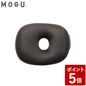MOGU ホールピロー ブラック|n-kitchen