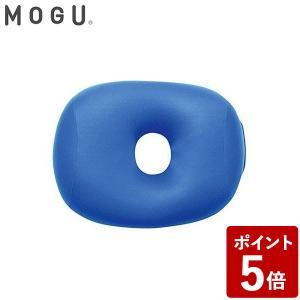 MOGU ホールピロー ロイヤルブルー|n-kitchen