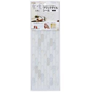 アール DOKODEKO ブリックタイルシール ホワイト BR-001|n-kitchen