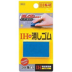 IH電磁調理器 コゲ落トシ 5310 53100|n-kitchen