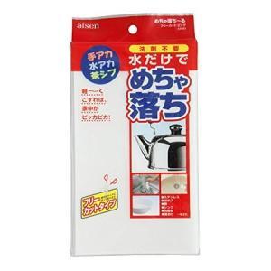めちゃ落ち〜る フリーカット ビッグ AX053 アイセン|n-kitchen
