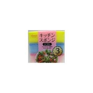 キッチンスポンジ 3個 ソフト KCJ21 アイセン|n-kitchen