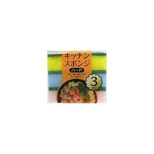 キッチンスポンジ 3個 ハード KCJ23 アイセン|n-kitchen