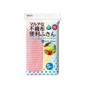 不織布ふきん 5枚入 KFL03 アイセン|n-kitchen