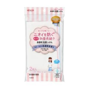 バイオシル ドビー 抗菌ふきん 2枚入 アイセン|n-kitchen
