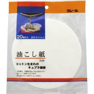 KY オイルフィルター 20P アサヒ興洋|n-kitchen
