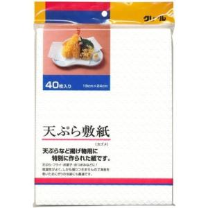 天プラ敷紙 40枚入 KY 天敷カゴメ アサヒ興洋 n-kitchen