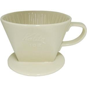 カリタ 陶器製 コーヒードリッパー 102 ロト ホワイト (2~4人用) 02001 Kalita|n-kitchen