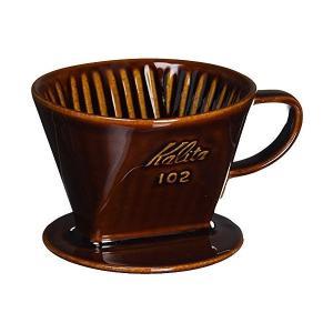 Kalita 陶器製コーヒードリッパー 102-ロトブラウン 50205 カリタ n-kitchen