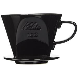 カリタ 陶器製 コーヒードリッパー 102 ロト ブラック (2~4人用) 02005 Kalita|n-kitchen