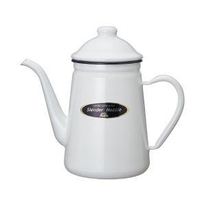 Kalita(カリタ) 細口ホーローポット 1L ホワイト #52115|n-kitchen