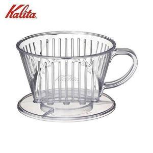 カリタ コーヒー カフェドリッパー プラスチック製 1〜2人用 101FT 透明 #04011 n-kitchen