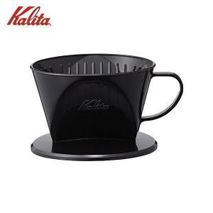 カリタ コーヒー ドリッパー プラスチック製 1〜2人用 101-KP ブラック #04013 n-kitchen