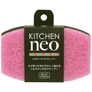 KN シルキータッチ クリーナー ピンク 東和産業|n-kitchen