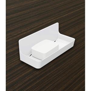 磁着SQ マグネット バストレイ ホワイト 39206 東和産業