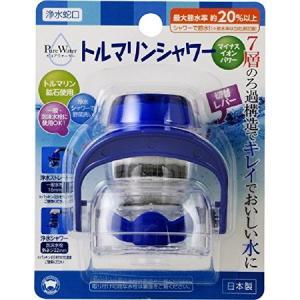 マイナスイオンパワー 日本製 浄水蛇口トルマリンシャワー ボンスター販売株式会社|n-kitchen