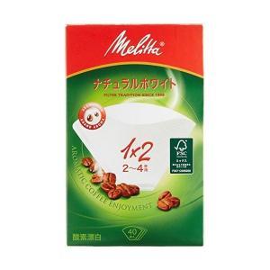 Melitta(メリタ) フィルターペーパー アロマジック ナチュラルホワイト 2~4杯用 40枚入 PA1X2|n-kitchen