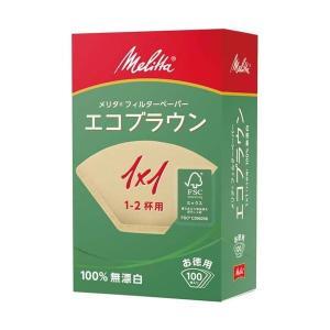 Melitta(メリタ) エコフィルターペーパー ブラウン 1×1G (100枚入) PE-11GB|n-kitchen