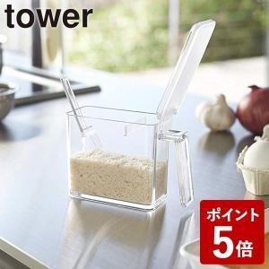山崎実業 tower 調味料ストッカー S ホワイト 2867 Yamazaki タワー|n-kitchen