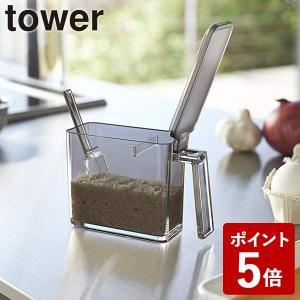 山崎実業 tower 調味料ストッカー S ブラック 2868 Yamazaki タワー|n-kitchen