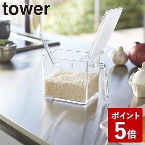 山崎実業 tower 調味料ストッカー L ホワイト 2869 Yamazaki タワー|n-kitchen