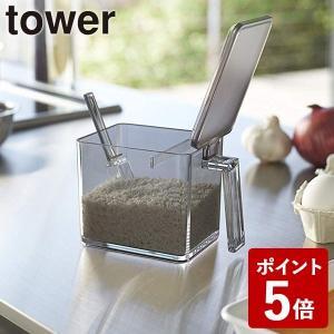 山崎実業 tower 調味料ストッカー L ブラック 2870 Yamazaki タワー|n-kitchen