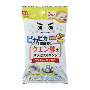 レック (LEC) ピカピカ 激落ちくん クエン酸 + メラミンスポンジ 3枚入 S-790|n-kitchen