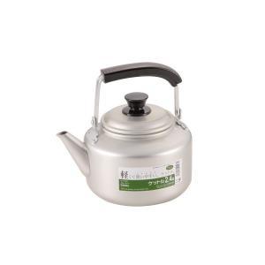 NEW セレット ガス火専用 アルミケトル 2.4L H2507 パール金属 n-kitchen