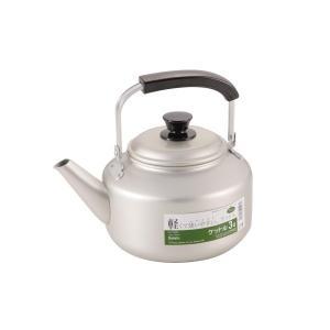 NEW セレット ガス火専用 アルミケトル 3L H2508 パール金属 n-kitchen